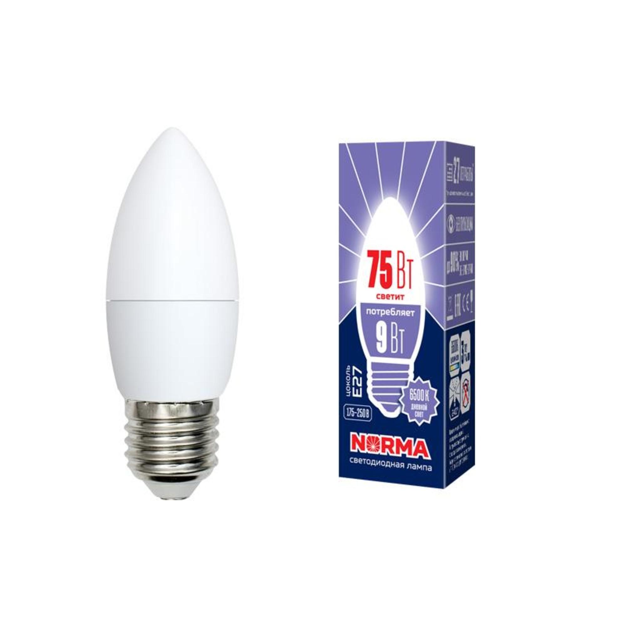 Лампа Volpe светодиодная E27 9 Вт нейтральный свет
