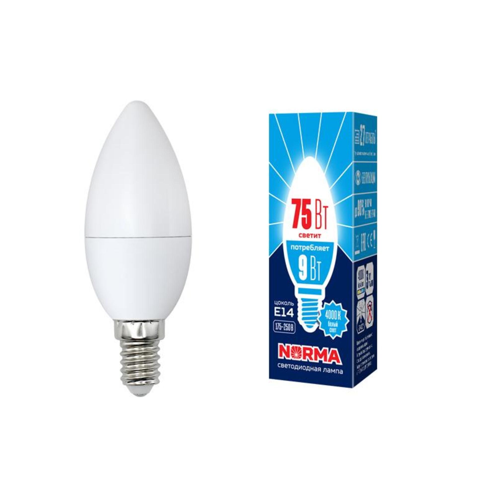 Лампа Volpe светодиодная E14 9 Вт белый свет