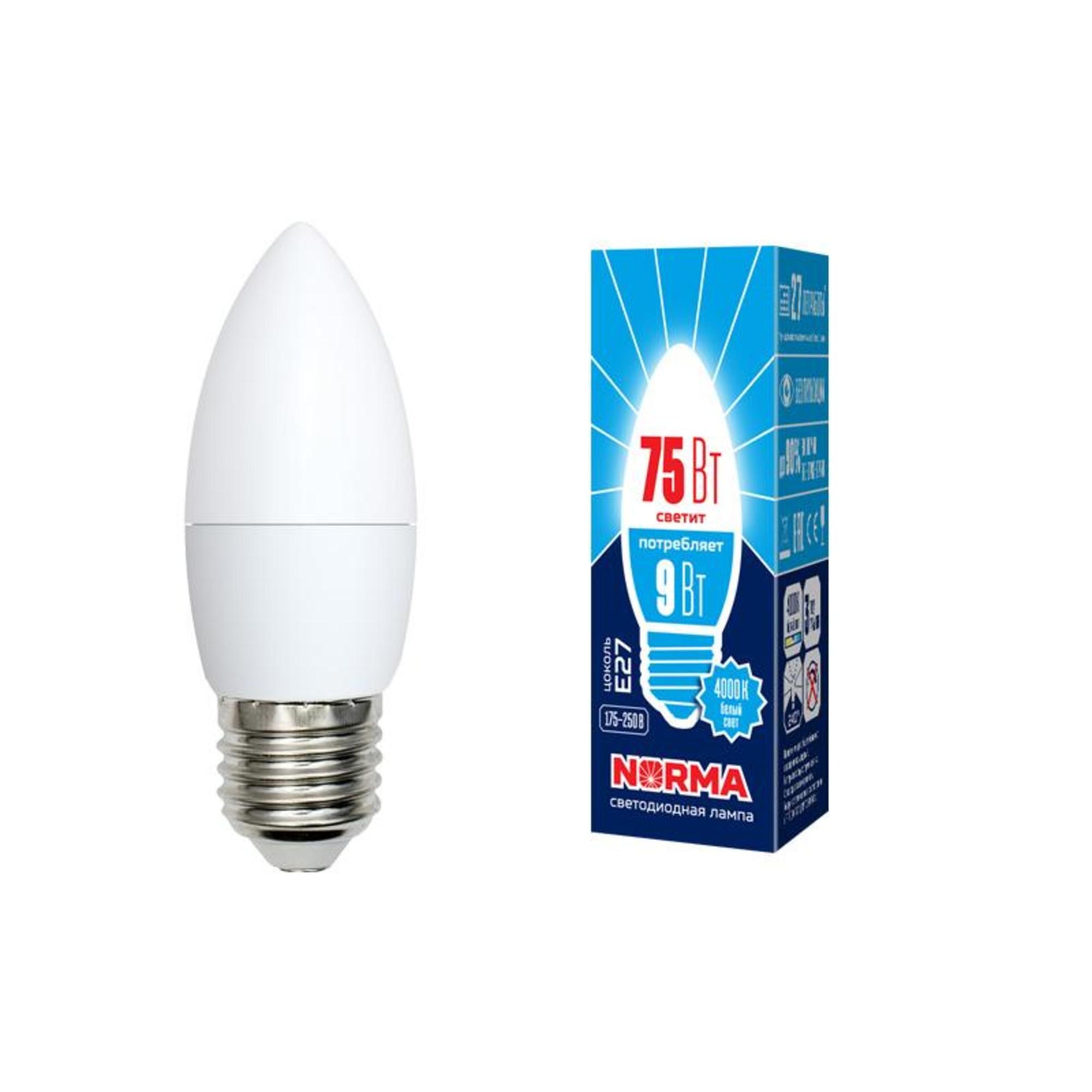 Лампа Volpe светодиодная E27 9 Вт белый свет