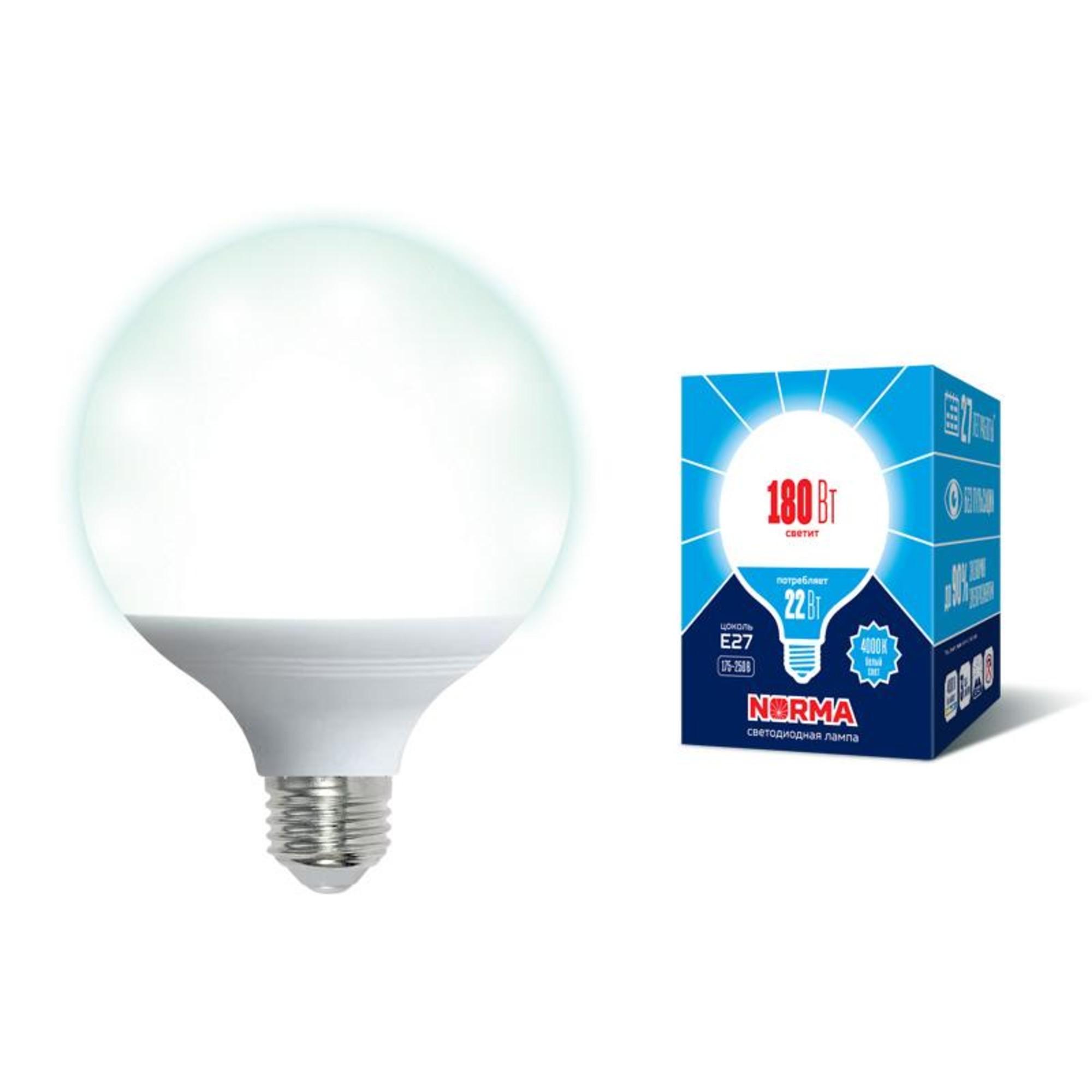 Лампа Volpe светодиодная E27 22 Вт белый свет