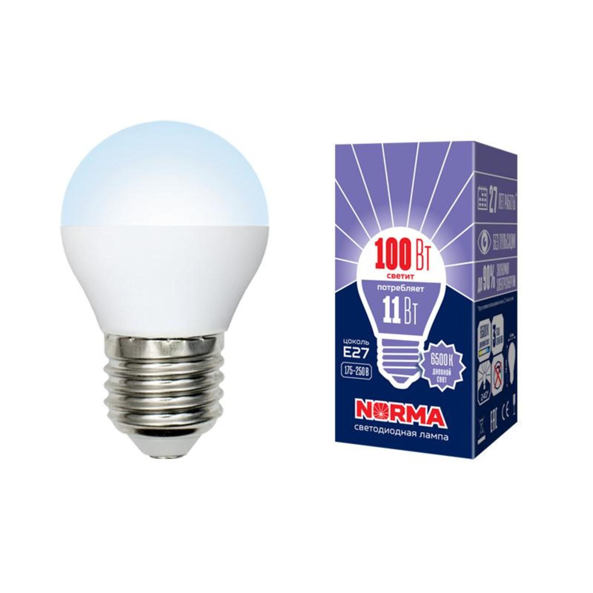 Лампа Volpe светодиодная E27 11 Вт нейтральный свет
