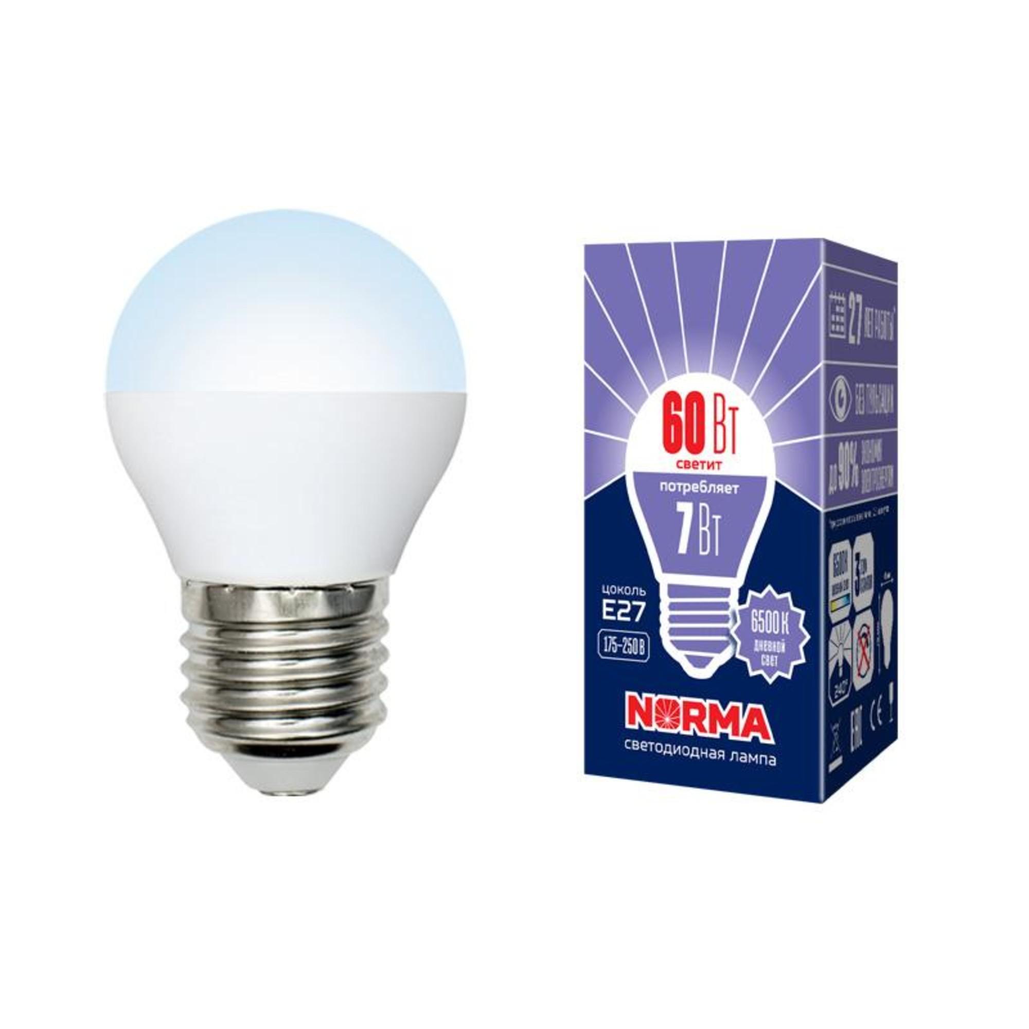 Лампа Volpe светодиодная E27 7 Вт нейтральный свет