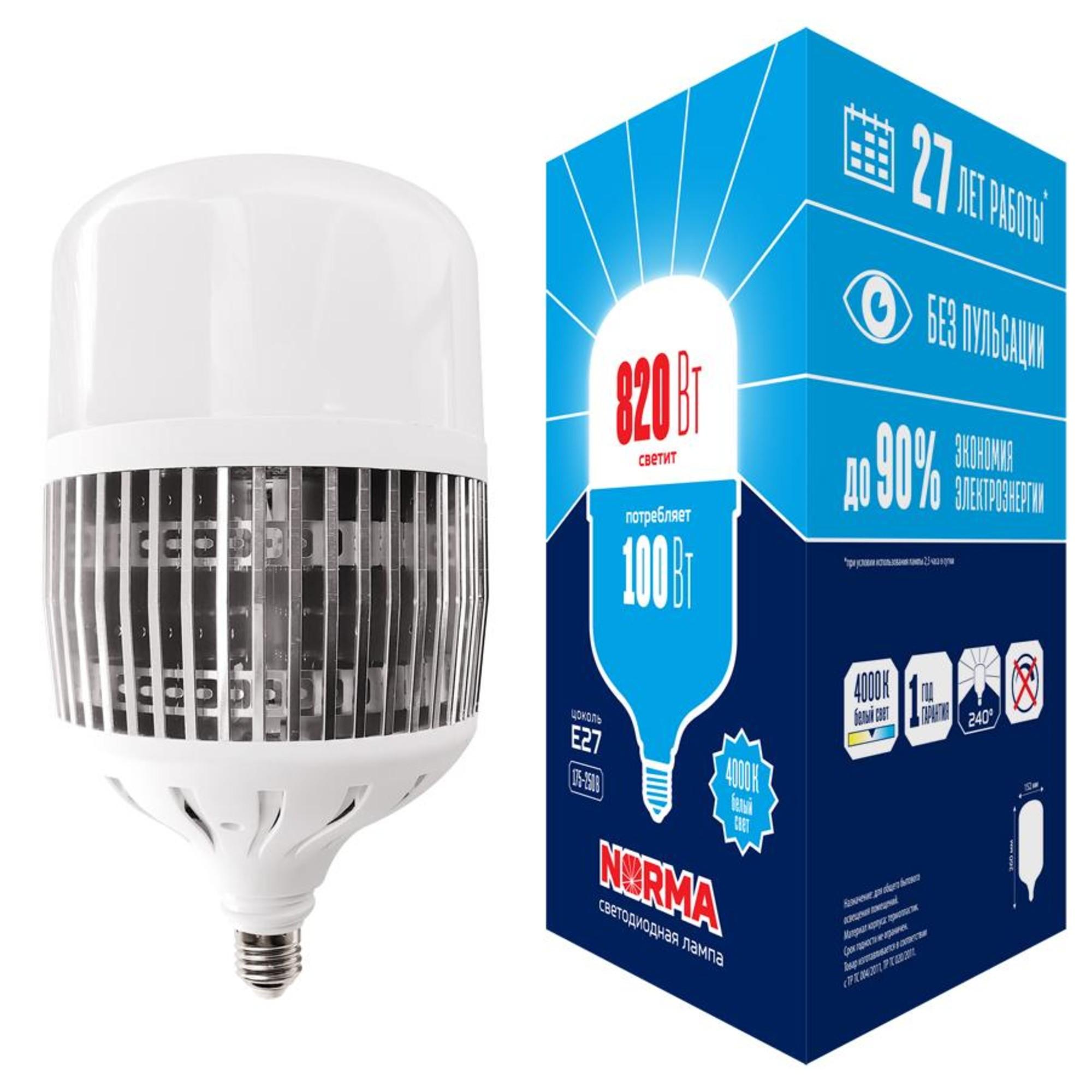 Лампа Volpe светодиодная E27 100 Вт белый свет