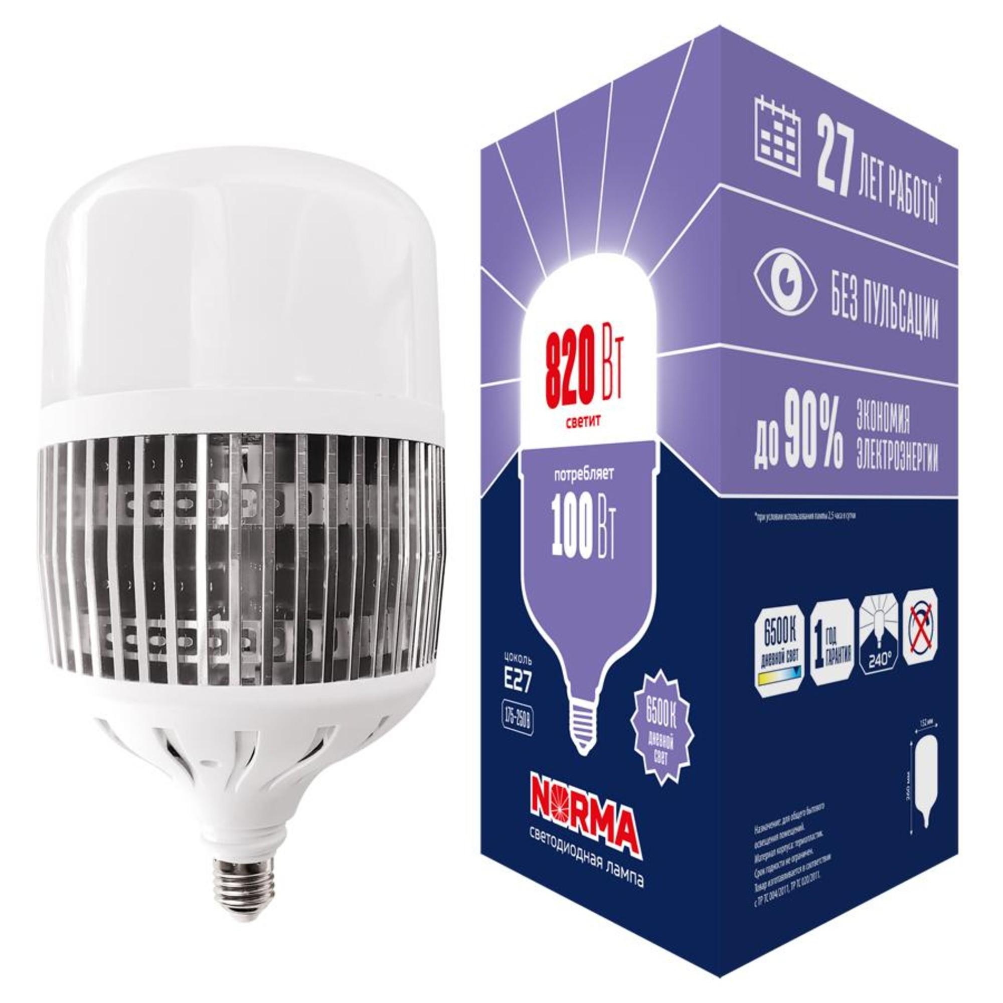Лампа Volpe светодиодная E27 100 Вт нейтральный свет