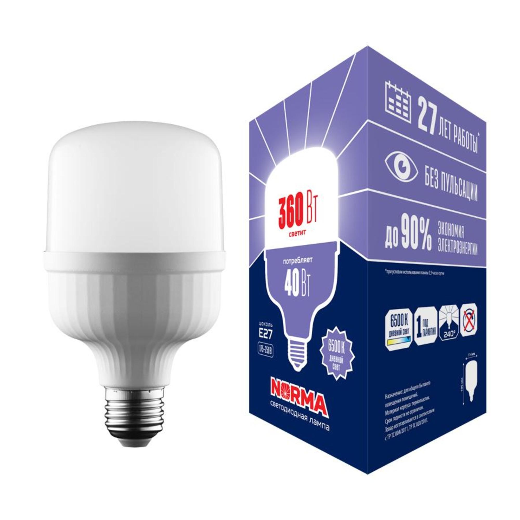 Лампа Volpe светодиодная E27 40 Вт нейтральный свет