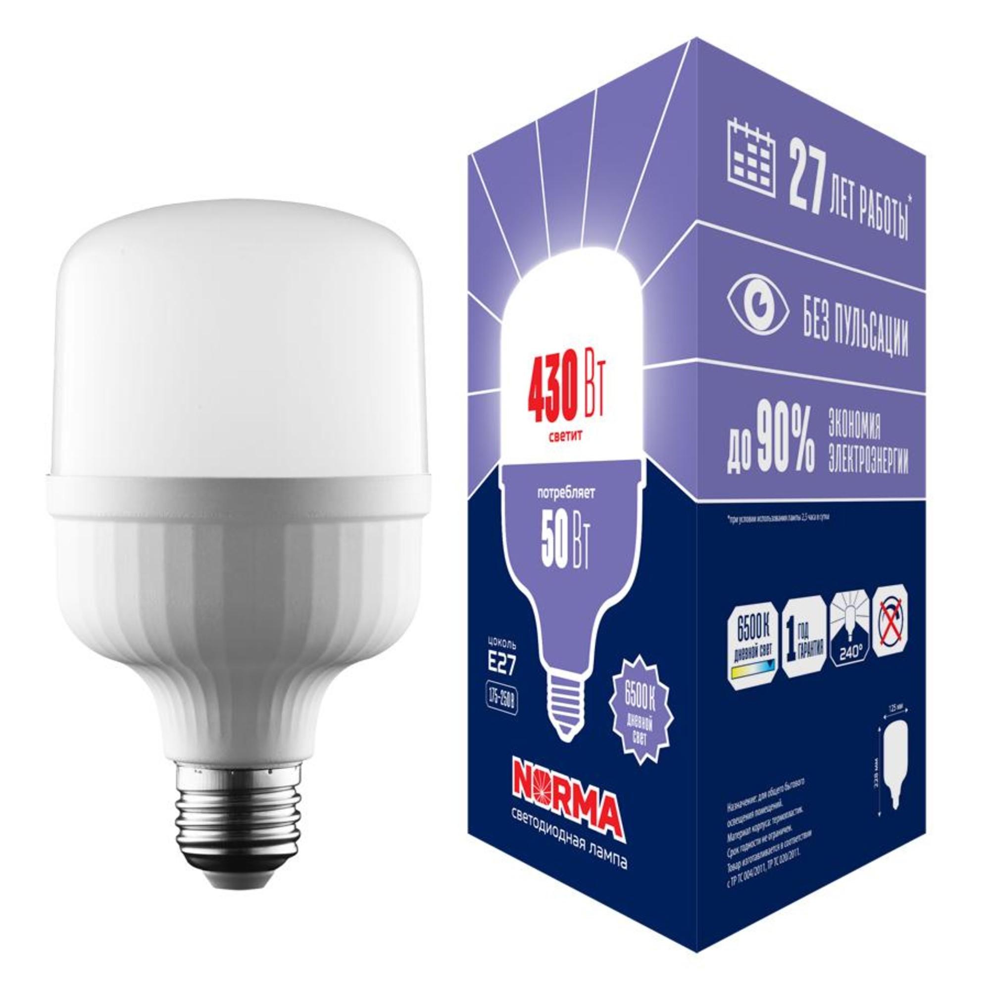 Лампа Volpe светодиодная E27 50 Вт нейтральный свет