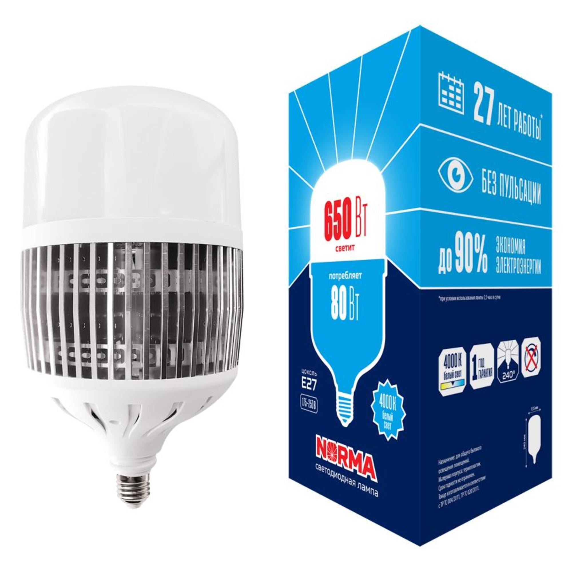Лампа Volpe светодиодная E27 80 Вт белый свет