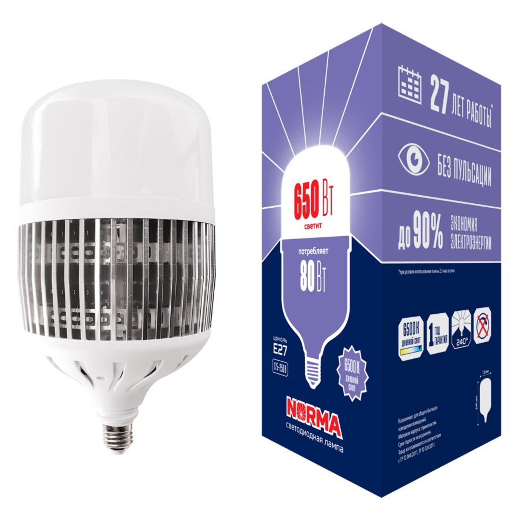 Лампа Volpe светодиодная E27 80 Вт нейтральный свет