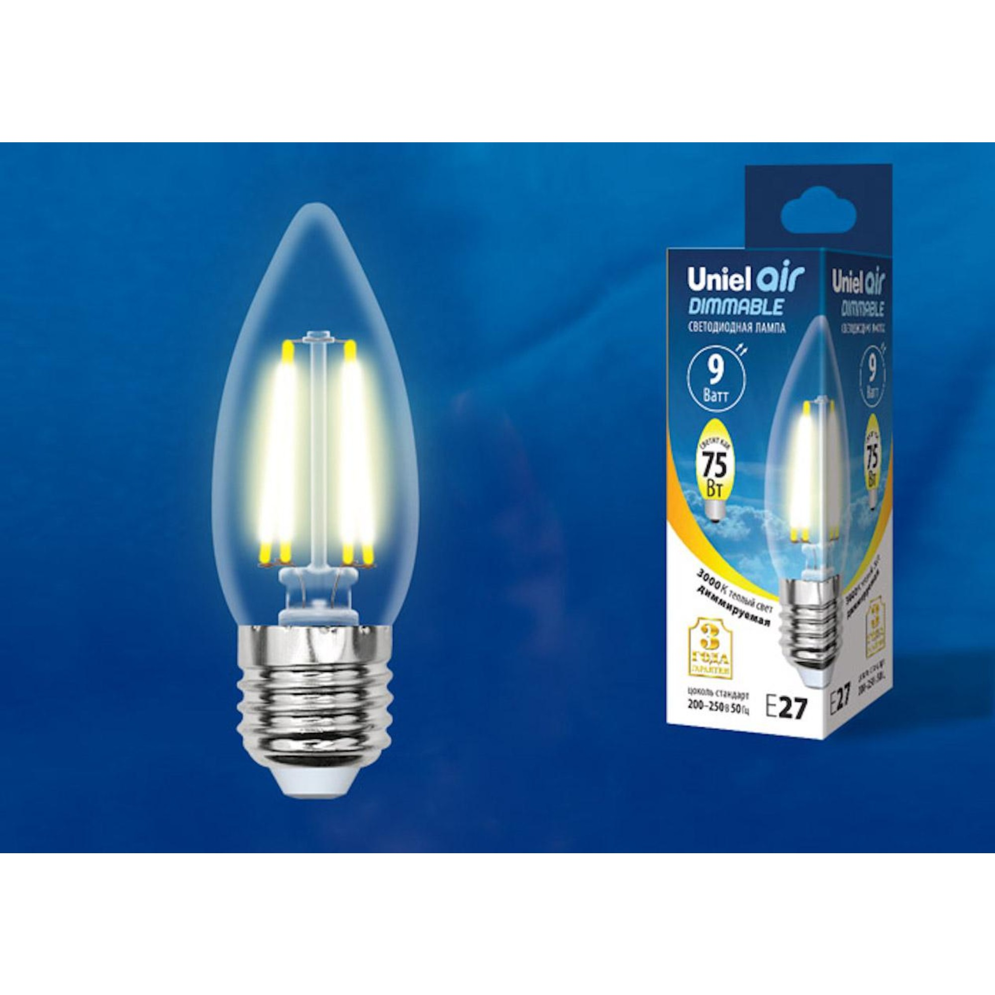 Светодиодная лампочка Uniel LED-C35-9W AIR DIMMABLE UL-00005187