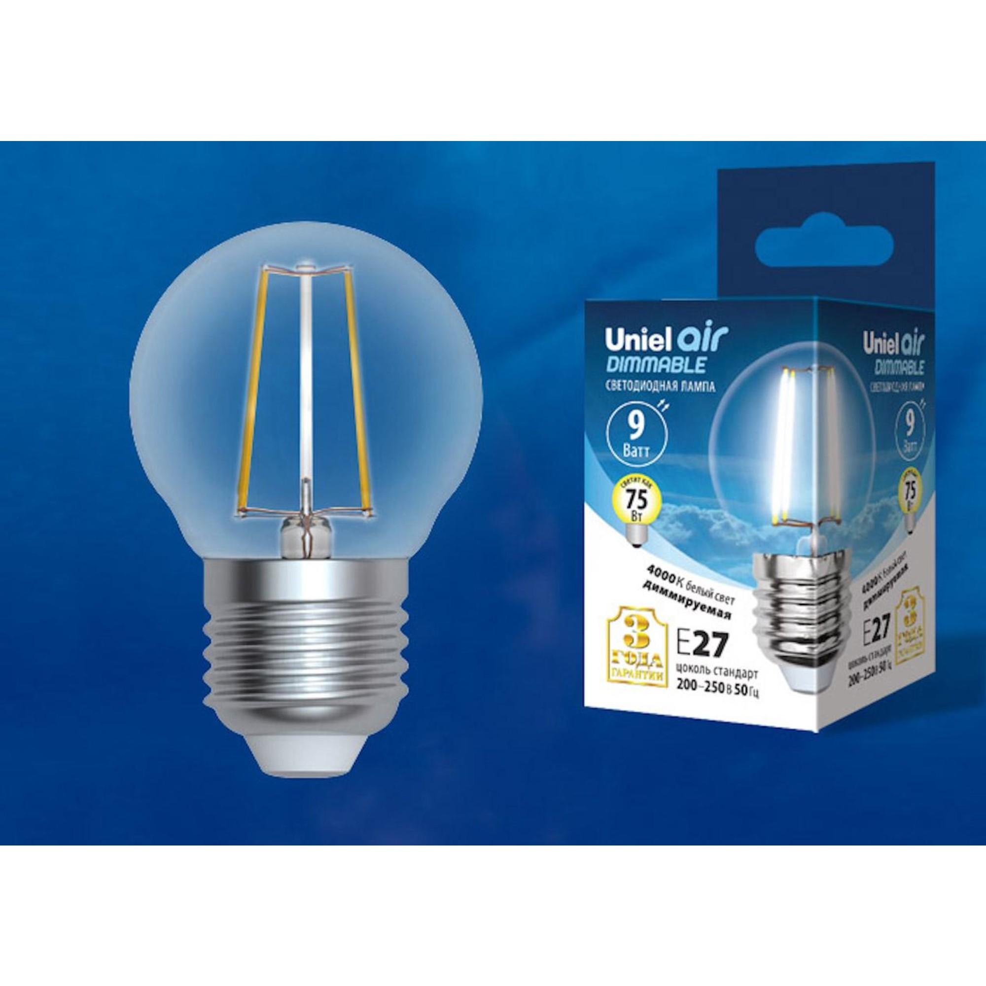 Светодиодная лампочка Uniel LED-G45-9W AIR DIMMABLE UL-00005194
