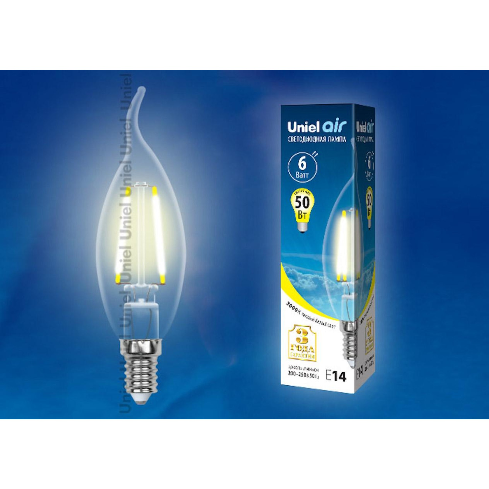 Светодиодная лампочка Uniel LED-CW35-6W AIR UL-00002199
