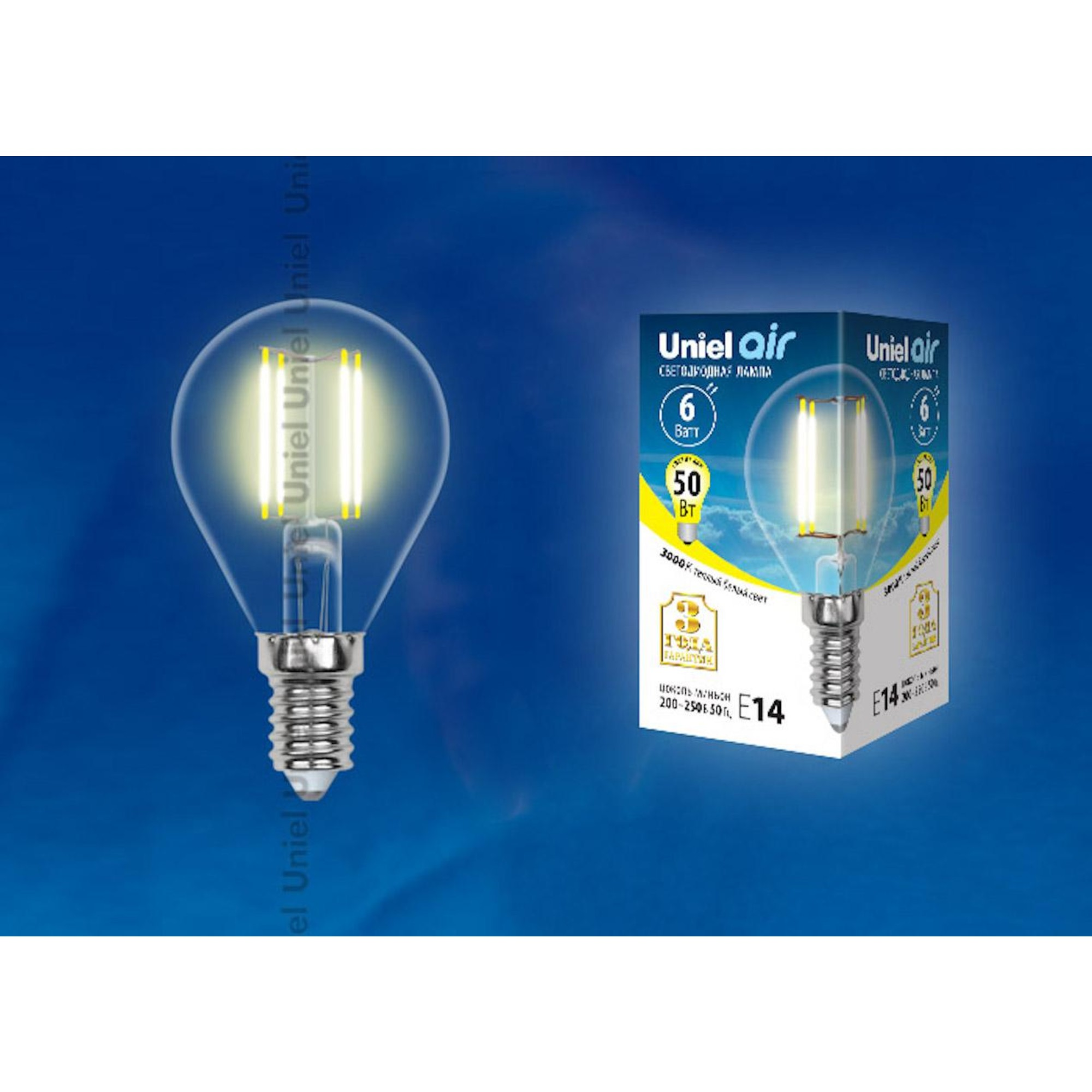 Светодиодная лампочка Uniel LED-G45-6W AIR UL-00002201