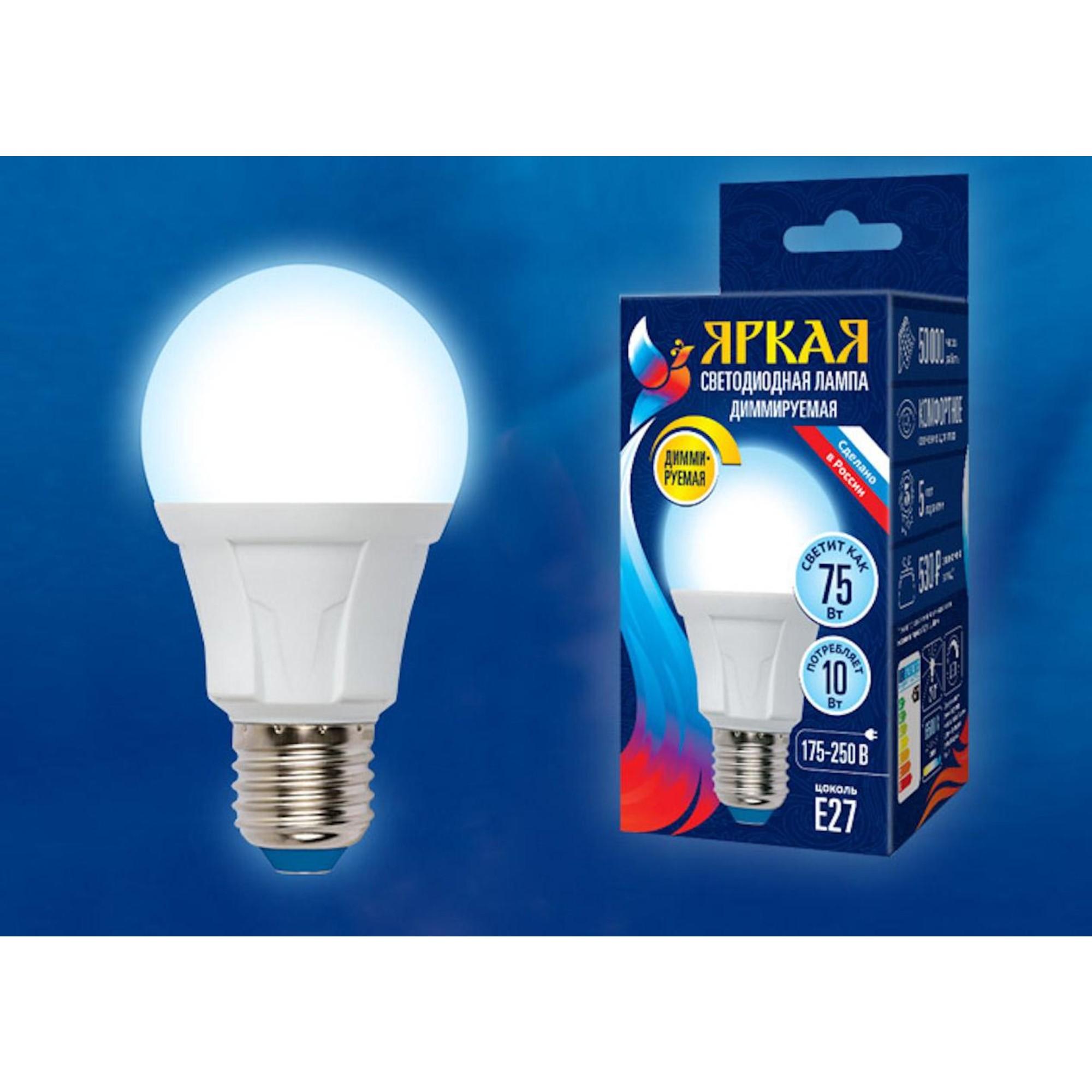 Лампа светодиодная Uniel Яркая Dimmable E27 груша 850 Лм 10 Вт холодный белый (голубой)