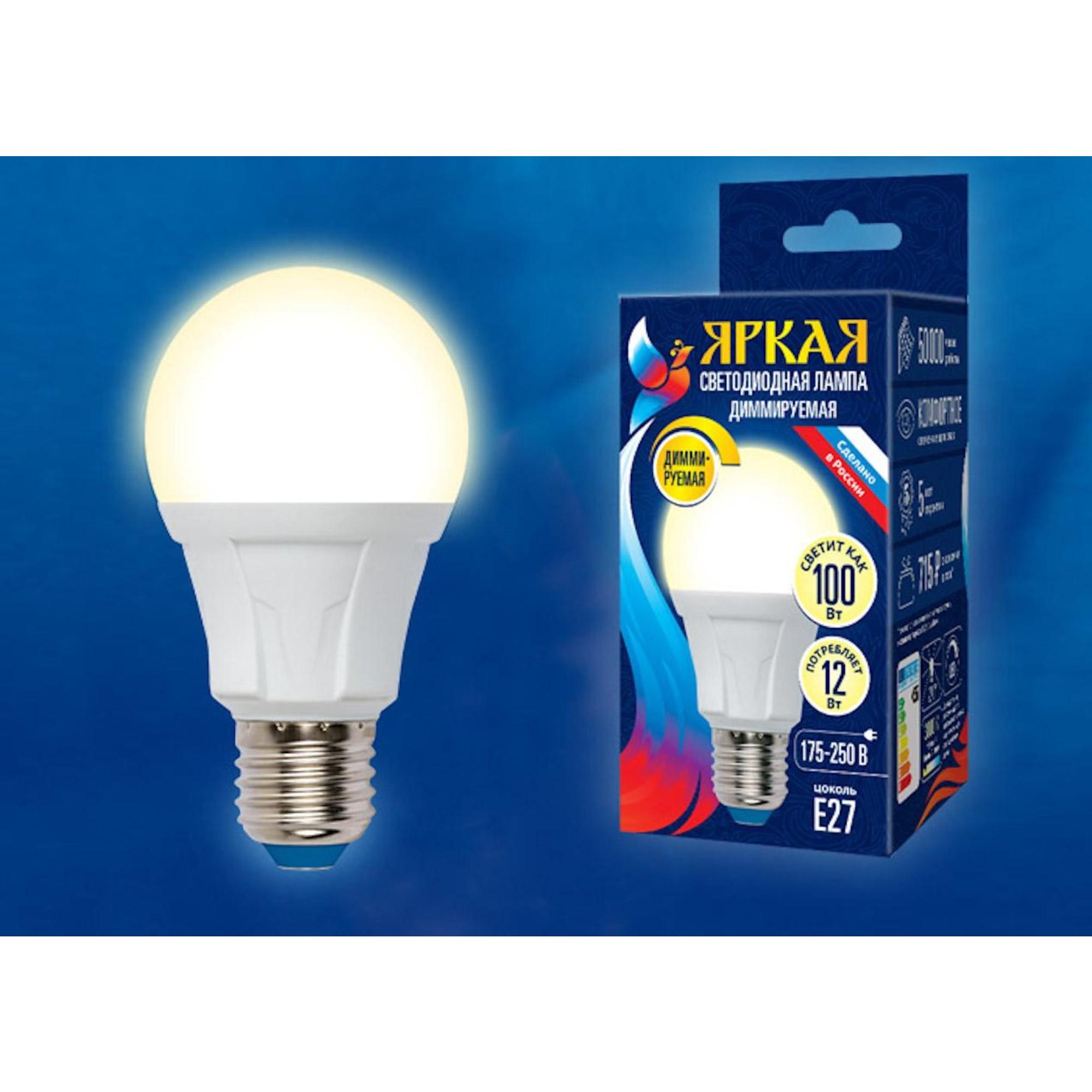 Лампа светодиодная Uniel Яркая Dimmable E27 груша 1050 Лм 12 Вт теплый белый (желтый)