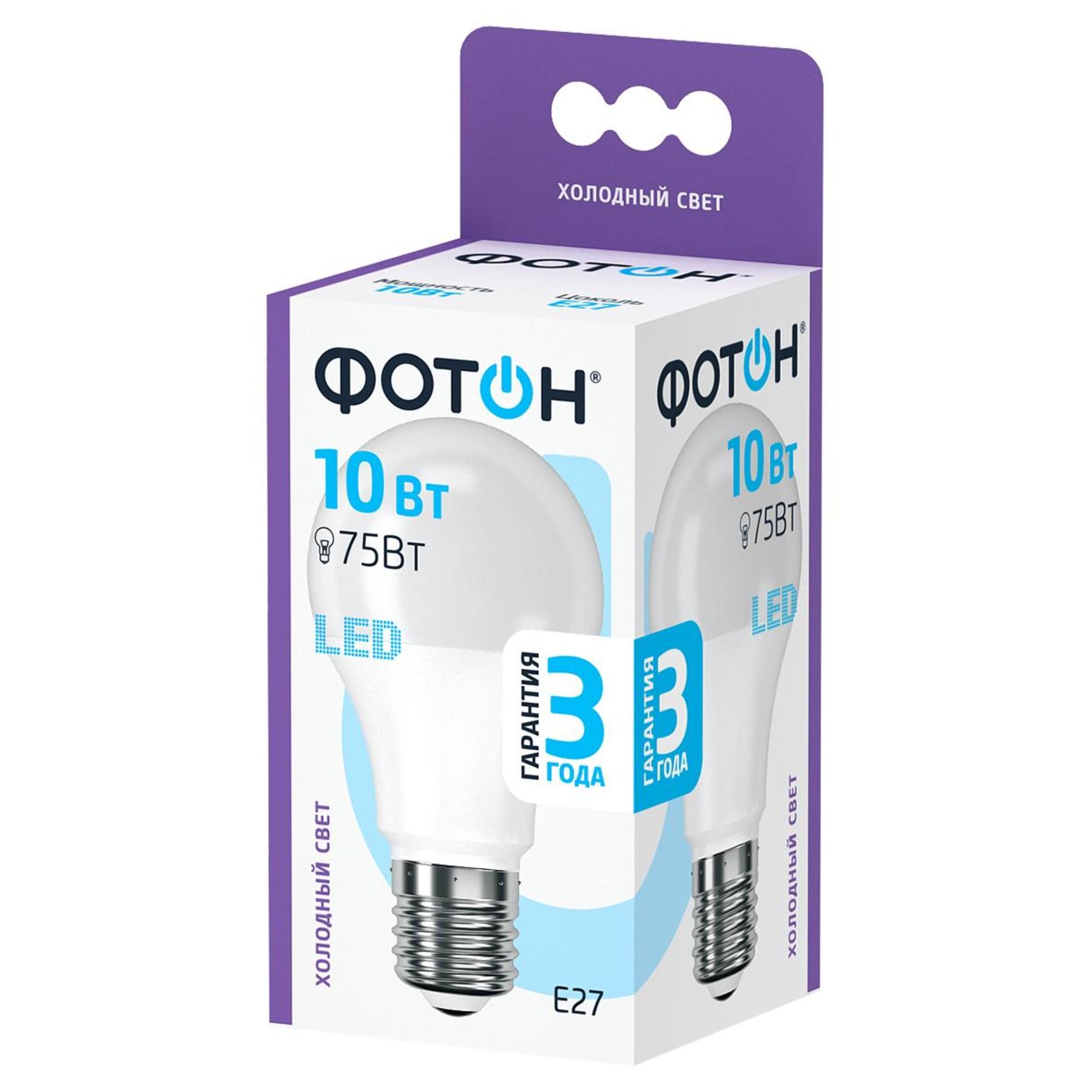 Светодиодная лампочка Фотон 23392 E27 840 Лм 10 Вт