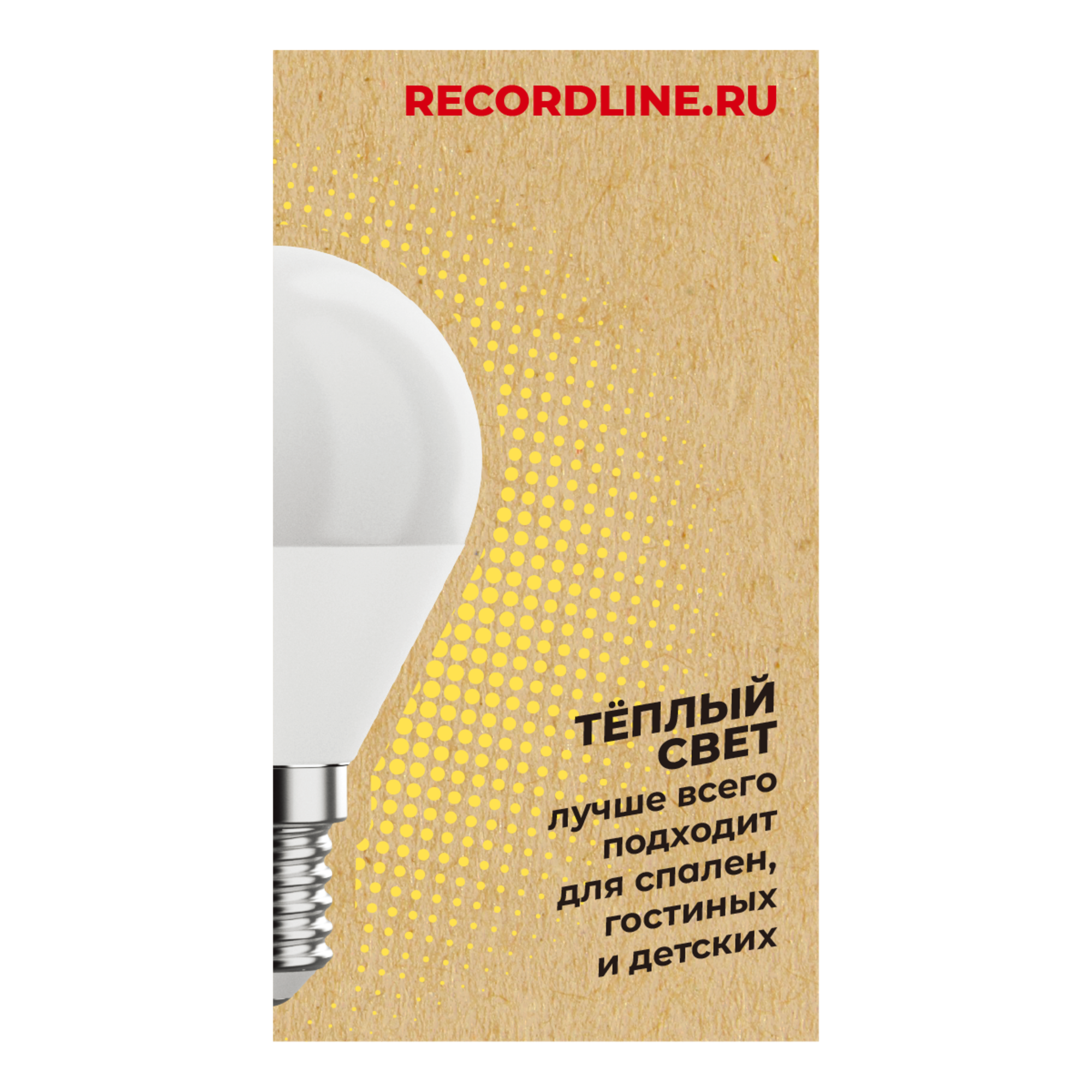 Светодиодная лампочка Рекорд 23883 E14 70 Лм 7 Вт