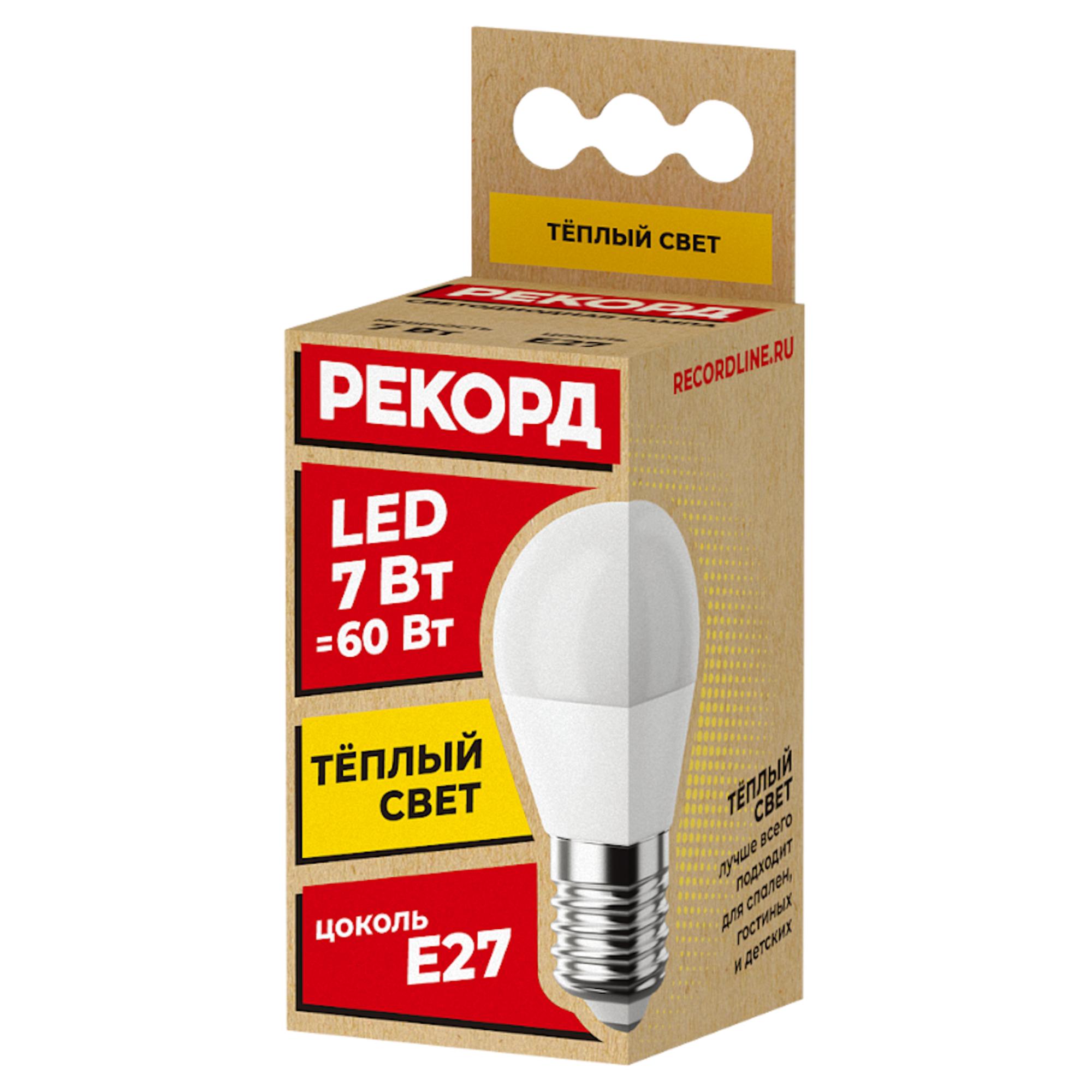 Светодиодная лампочка Рекорд 23885 E27 70 Лм 7 Вт