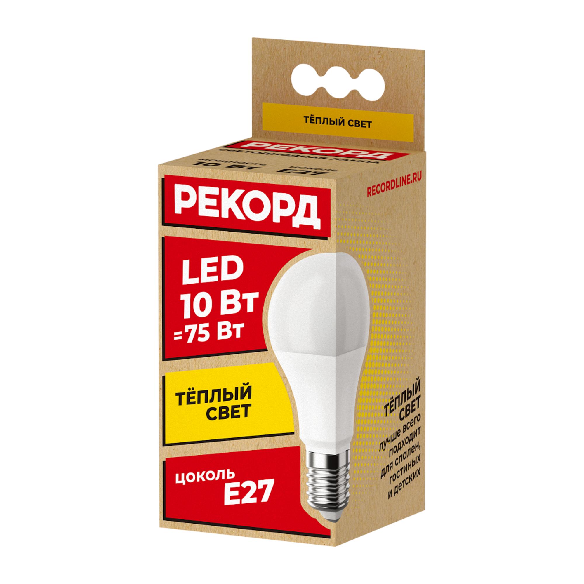 Светодиодная лампочка Рекорд 23875 E27 100 Лм 10 Вт