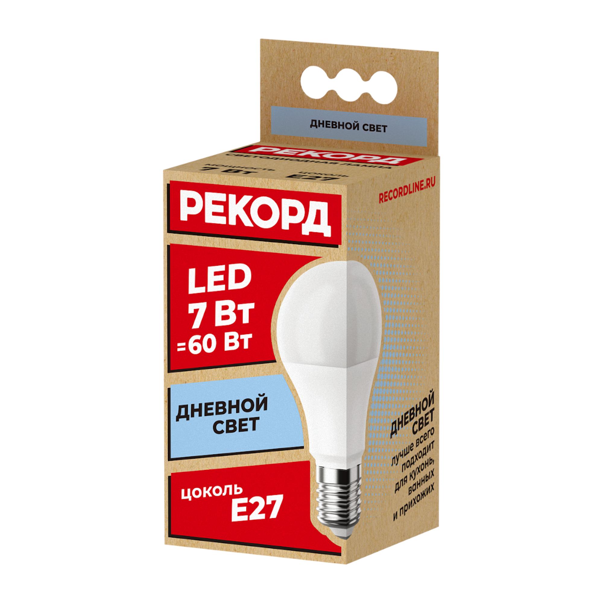 Светодиодная лампочка Рекорд 23874 E27 70 Лм 7 Вт