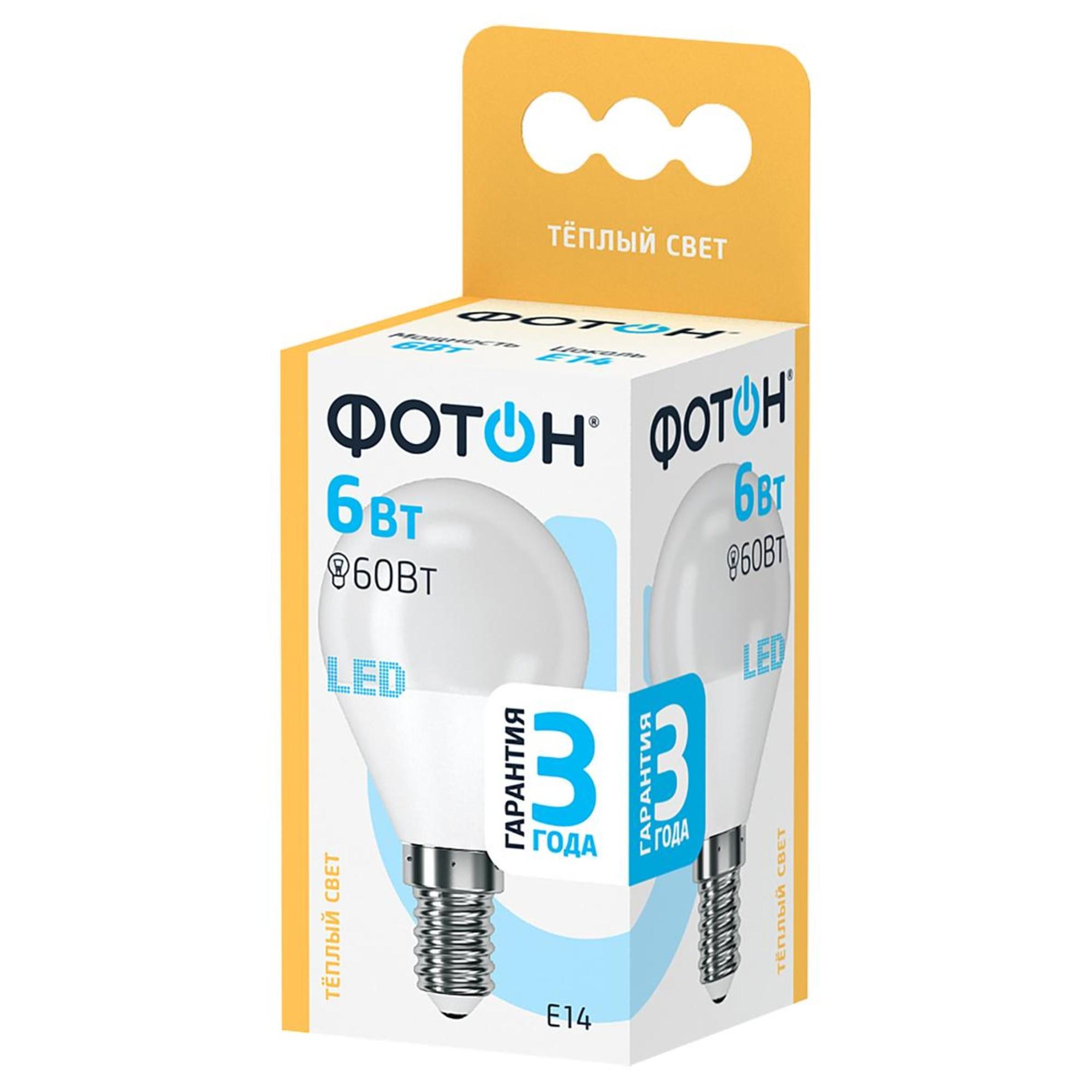 Светодиодная лампочка Фотон 22815 E14 530 Лм 6 Вт