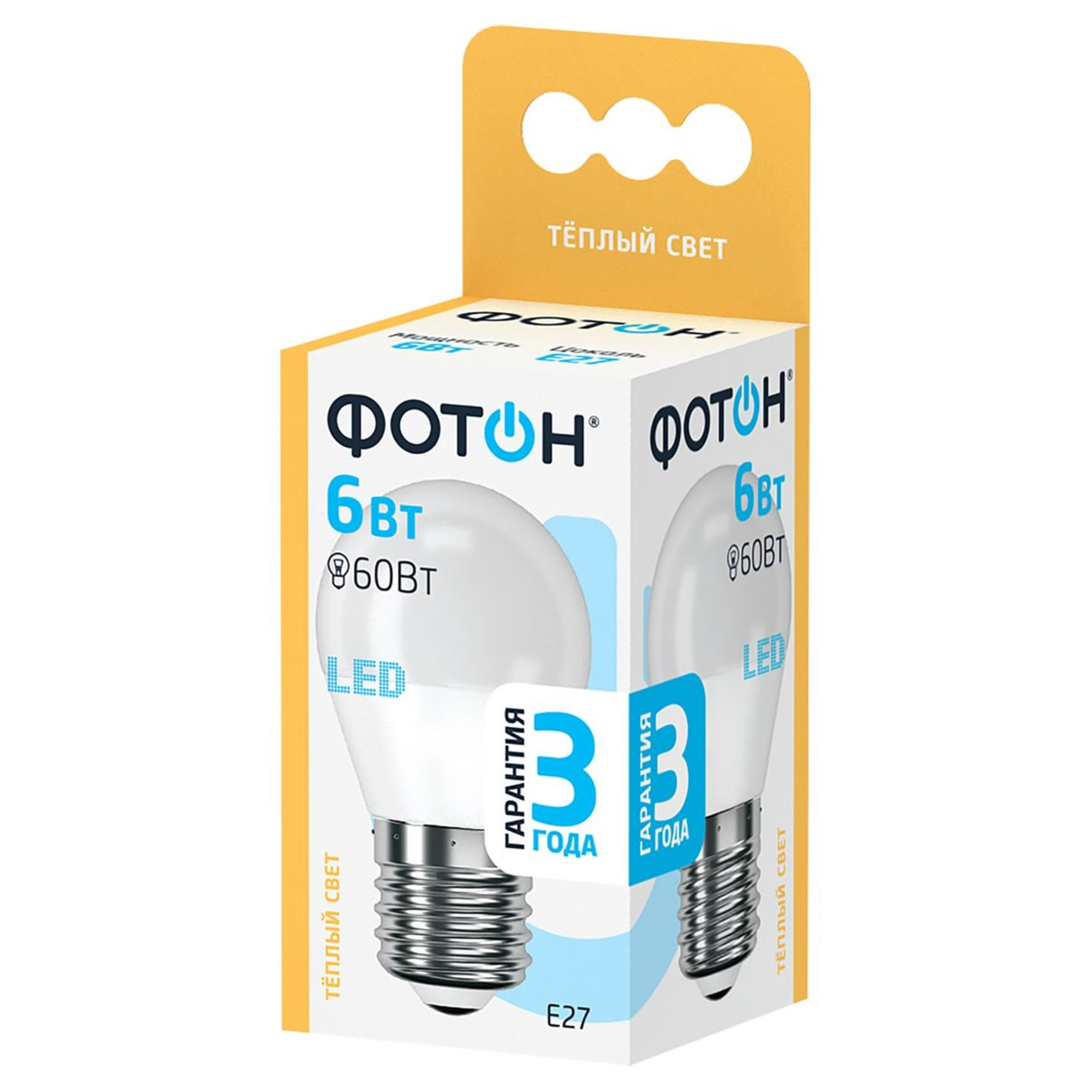 Светодиодная лампочка Фотон 22817 E27 530 Лм 6 Вт