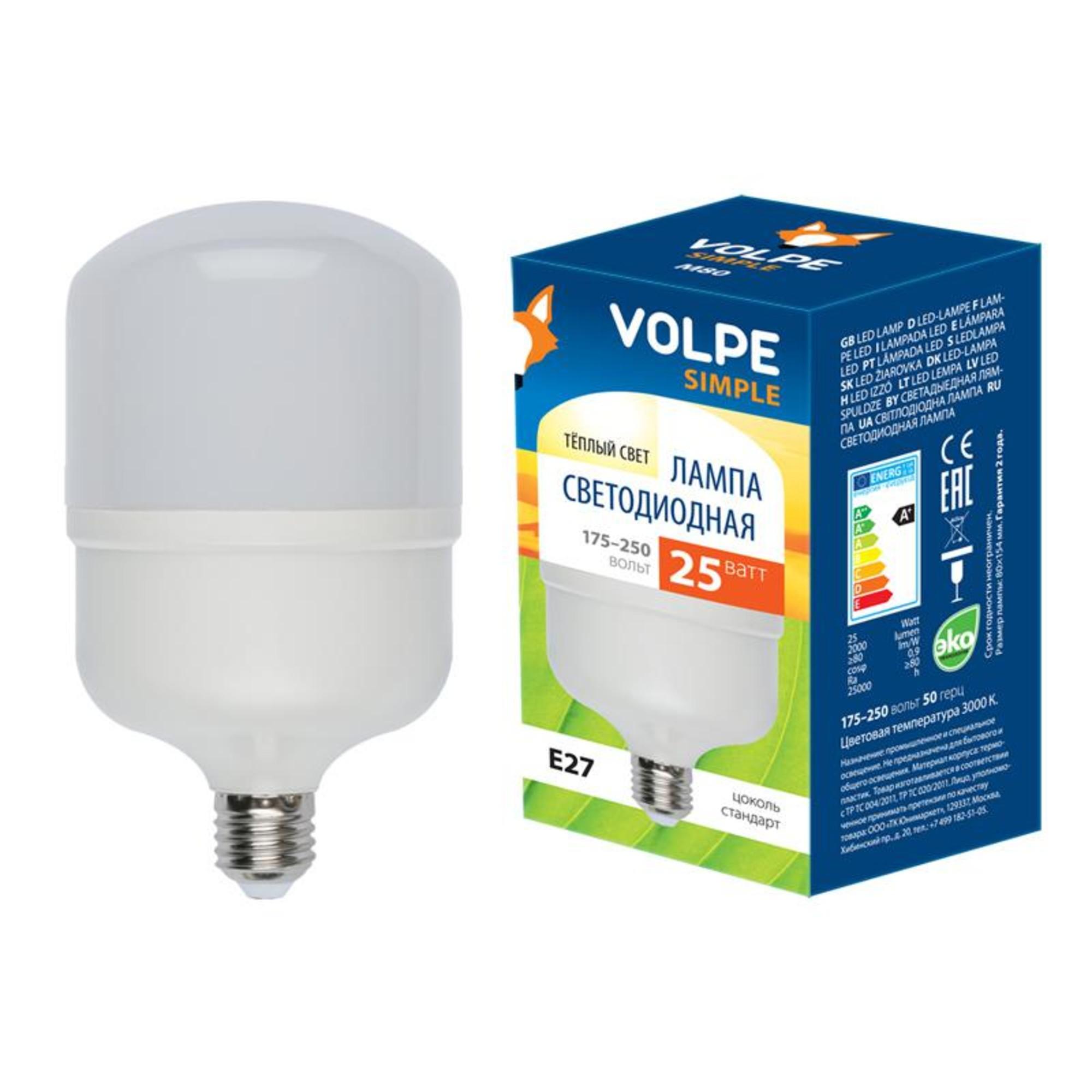Светодиодная лампочка Volpe Simple 10808