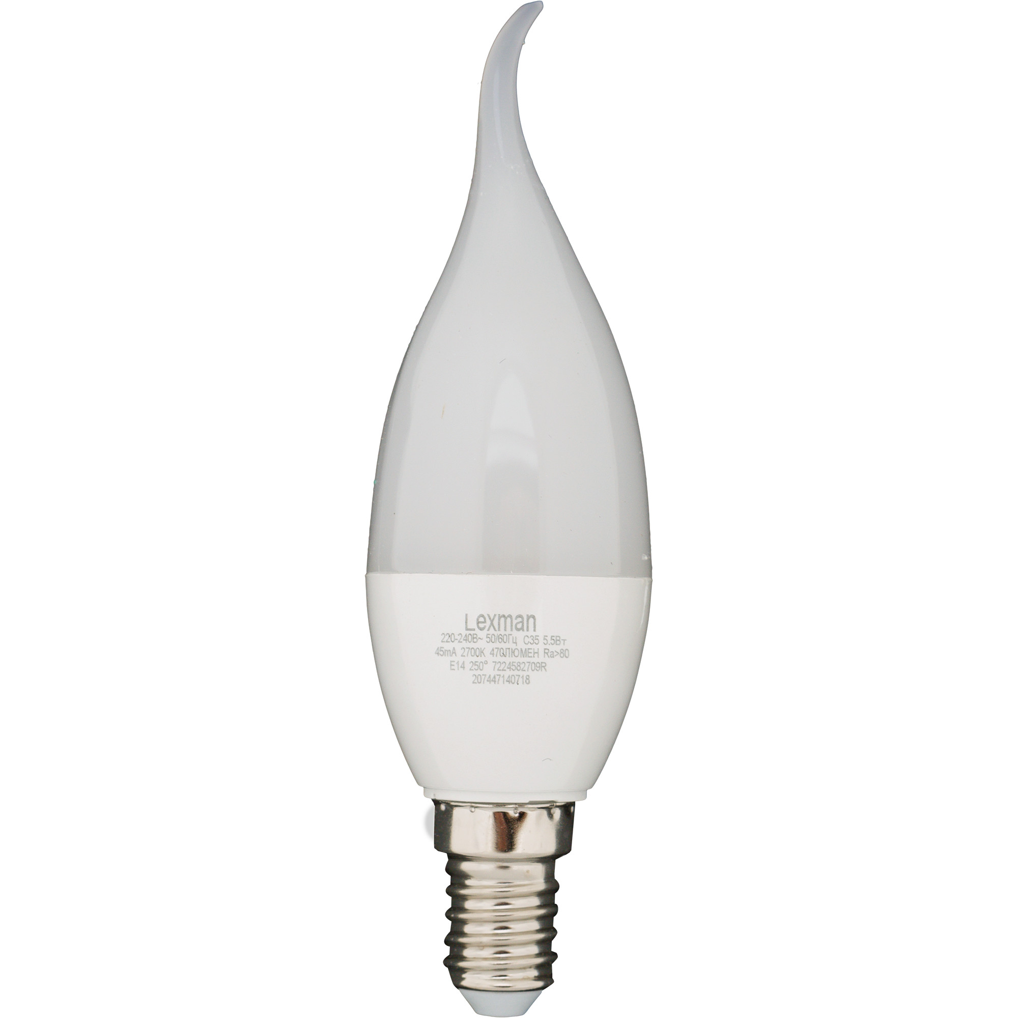 Лампа светодиодная Lexman Е14 5.5 Вт 470 Лм 2700 K свет тёплый белый