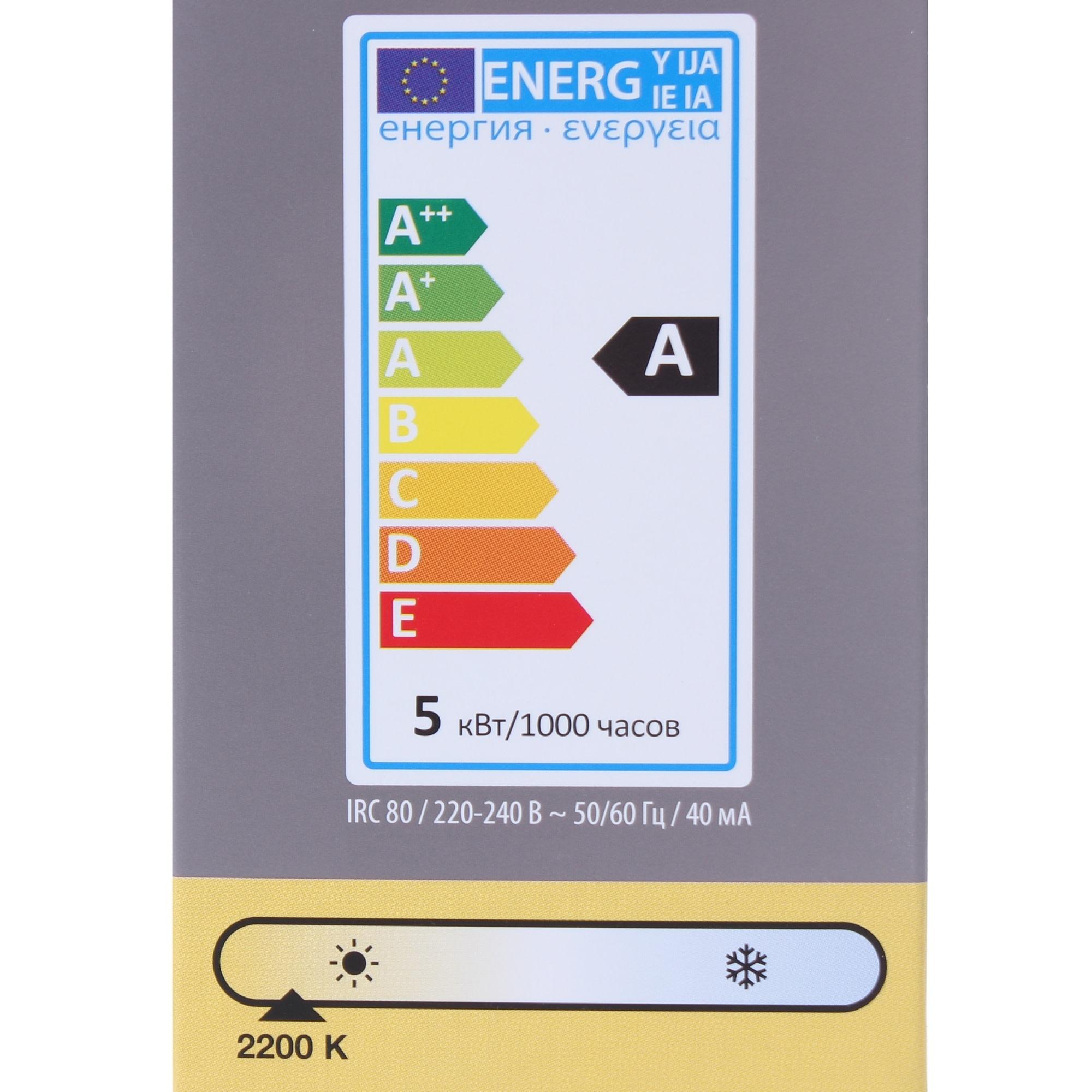 Лампа светодиодная Lexman ST64 E27 5 Вт свет янтарный
