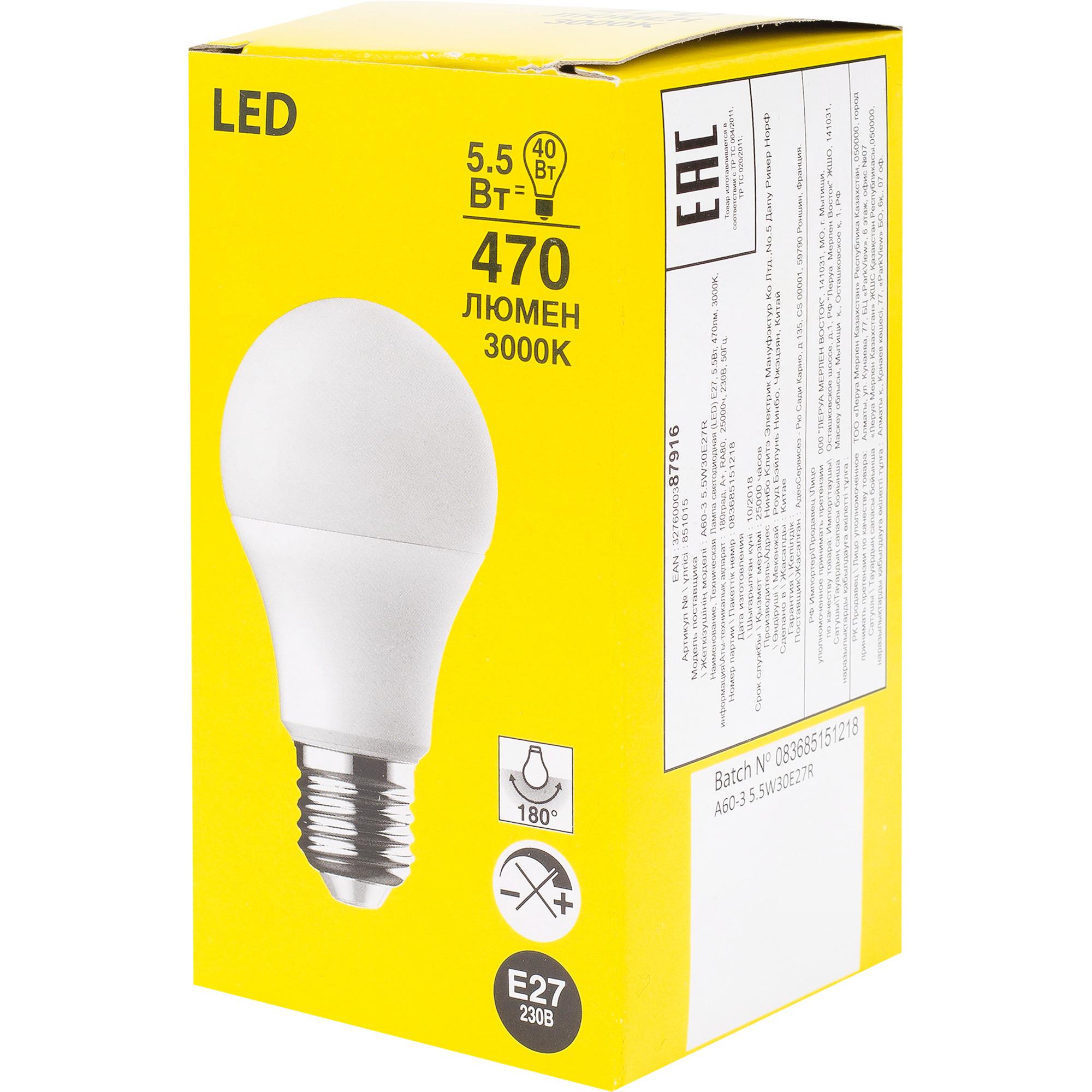 Лампа светодиодная E27 55 Вт 470 Лм 2700 K свет тёплый белый