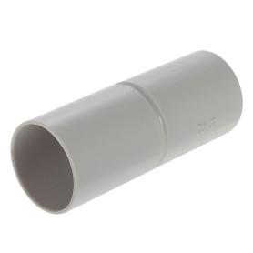 Муфта для труб соединительная Экопласт D40 мм, 1 шт.