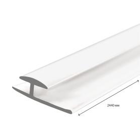 Профиль ПВХ соединительный 2440 мм, цвет белый