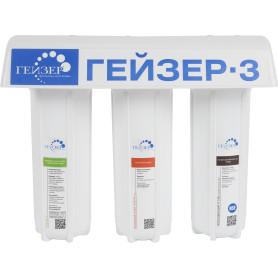 Система трёхступенчатая Гейзер «3-ИВС Люкс» для жёсткой воды