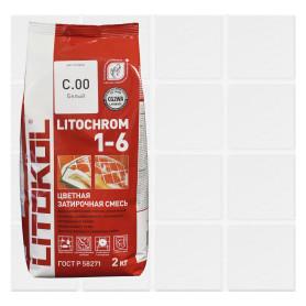 Затирка цементная Litochrom 1-6 С.00 2 кг цвет белый