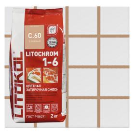 Затирка цементная Litochrom 1-6 С.60 2 кг цвет бежевый