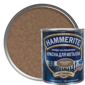 Краска молотковая Hammerite  цвет медный  0.75 л