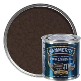 Краска молотковая Hammerite цвет коричневый 0.25 л