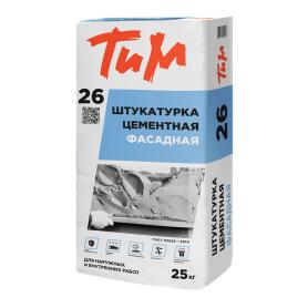 Штукатурка цементная Тим №26 25 кг