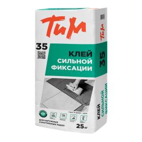Клей сильной фиксации ТиМ №35, 25 кг