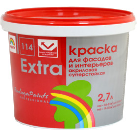 Краска для фасадов Экстра 2.7 л