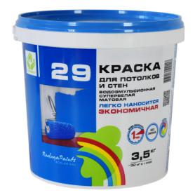 Краска водоэмульсионная Радуга-29 цвет белый 3.5 кг