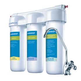 Система трёхступенчатая Трио Универсал Аквафор для жёсткой воды