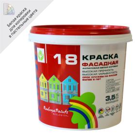 Краска для фасадов Радуга 18 3.5 кг