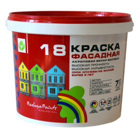 Краска для фасадов Радуга 18 7 кг