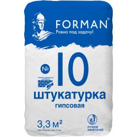 Штукатурка гипсовая Forman №10 30 кг