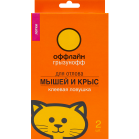 Ловушка-лоток  клеевая для ловли грызунов «Грызунофф» 2 шт.