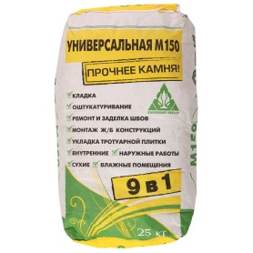 Смесь универсальная Каменный цветок М150, 25 кг