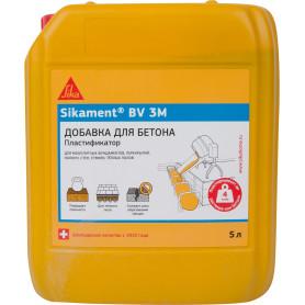 Пластификатор для бетона Sika Sikament BV-3M 5 л