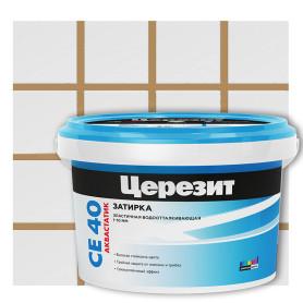Затирка цементная Ceresit СЕ 40 водоотталкивающая 2 кг цвет карамель