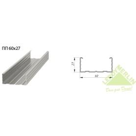 Профиль потолочный (ПП) Премиум 60x27x3000 мм, 0.55 мм