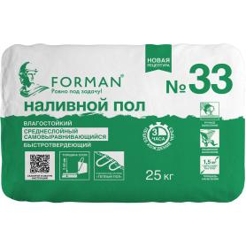 Наливной пол Forman 33 25 кг